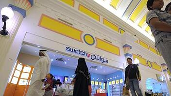 Swatch in Doha